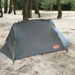 バイクパッキング最強テント「バックフリップバイシクルテント」