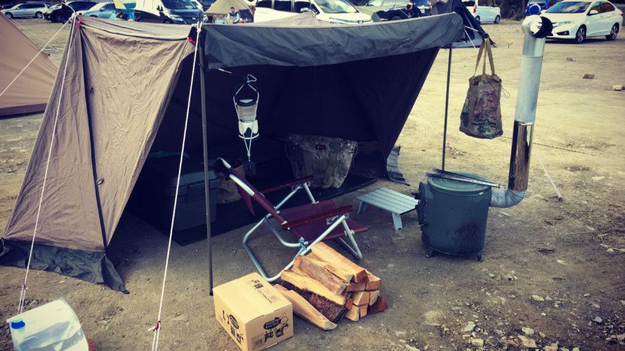 冬キャンプの準備はお早めに!