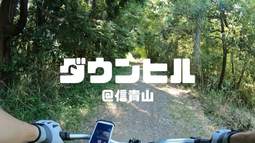 GoProネックマウントはキャンプと自転車に最適!