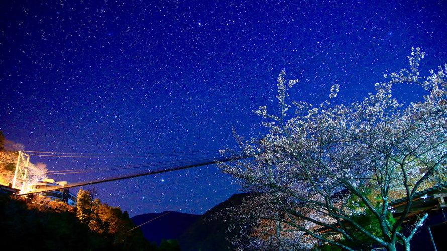 日本一長い吊り橋にあるキャンプ場「つり橋の里キャンプ場」を予約しました