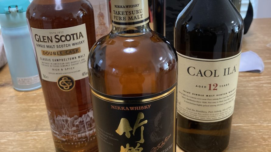 2020年最後のウイスキー戦利品を紹介。竹鶴、カリラ、グレンスコシアをゲット!