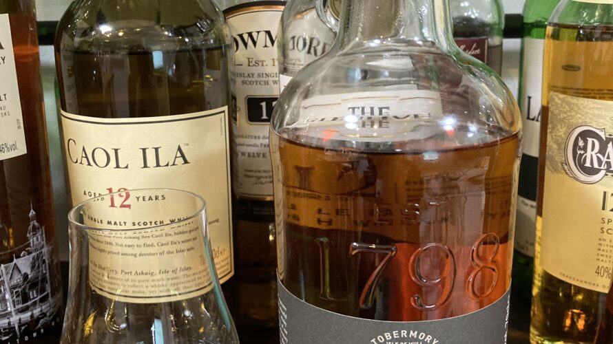 ウイスキー初心者が持っているアイランズモルトを紹介!
