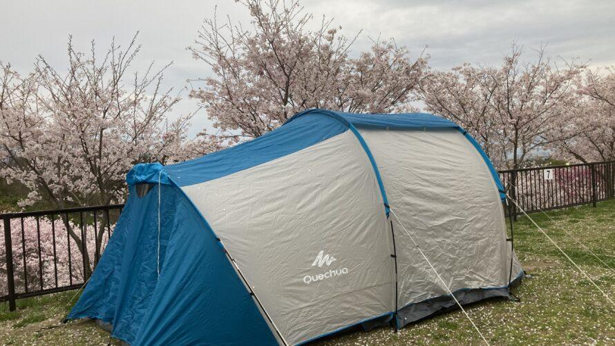 お花見キャンプin龍田古道の里山公園
