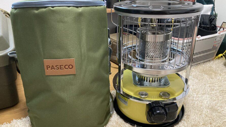 パセコストーブ購入!使えるキャンプ暖房器具を紹介